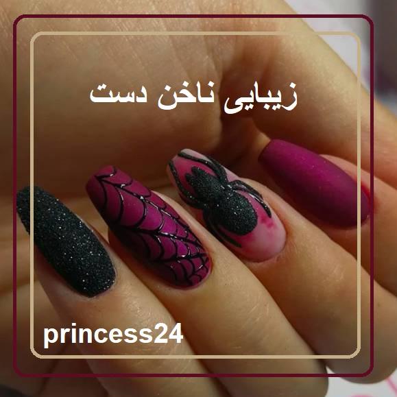 زیبایی ناخن دست